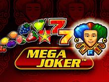 Mega Joker онлайн от Вулкан Делюкс