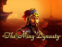 The Ming Dynasty в игровом клубе Вулкан
