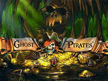 Автоматы Ghost Pirates на деньги