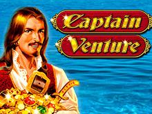 Играть онлайн в игровом клубе в автомат Captain Venture