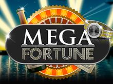 В интернет клубе играть в автомат онлайн Mega Fortune