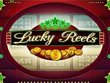 Игровые автоматы клуба Вулкан Deluxe Lucky Reels