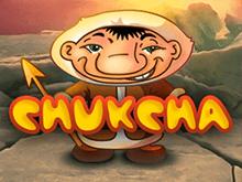 Игровой клуб Вулкан с игрой Chukchi Man