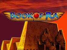 Book Of Ra в клубе Вулкан 24