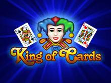King Оf Cards - автоматы на деньги