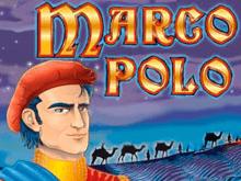 Marco Polo в игровом клубе