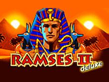Ramses II Deluxe на деньги
