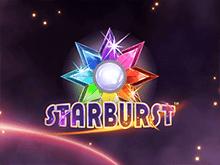 Автомат Starburst в клубе Вулкан 24