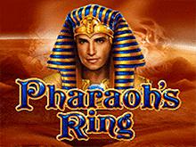 Получайте удовольствие и побеждайте, играя на деньги в Кольцо Фараона!